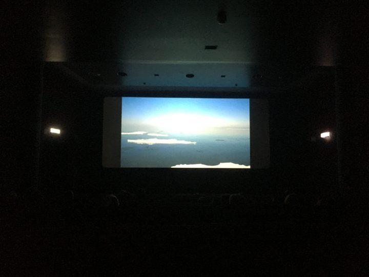 L'alterità e il paesaggio: i film sperimentali di Marco G. Ferrari, Nuovo Cinema Aquila, Rome, Italy, 2017. View of Resti, 2014.