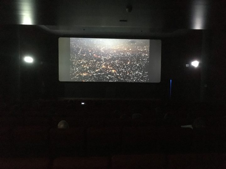 L'alterità e il paesaggio: i film sperimentali di Marco G. Ferrari, Nuovo Cinema Aquila, Rome, Italy, 2017. View of Spirit Level, 2017.