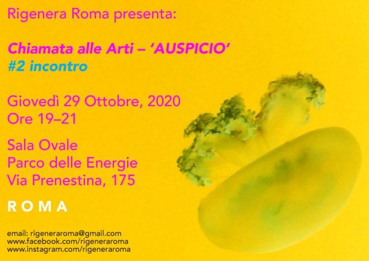 chiamata-alle-arti–auspicio_casa-del-parco-delle-energie-roma_october-29-2020_group-discussion-2_rigenera