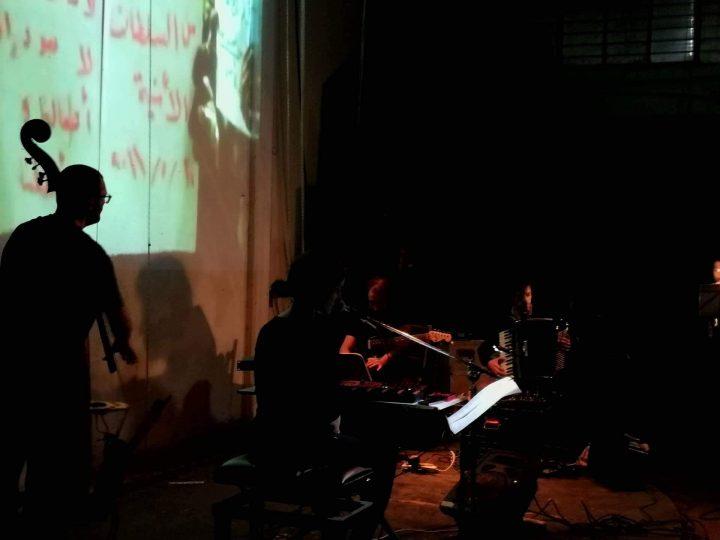 cinema-espanso-pensa-immagina-sparita_10-13-2017_projection-performance_marco-g-ferrari_in-logos-festival-exsnia-rome-italy